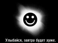 Илья Смирнов, 12 апреля , Череповец, id20397364