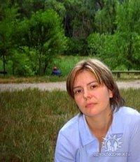 Наталья Котова, 4 августа 1981, Полтава, id23168099