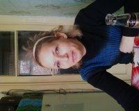 Ольга Батурина, Уфа, id87341500